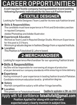 Well Reputed Textile Organization Jobs In Faisalabad July 2020 Jobs92
